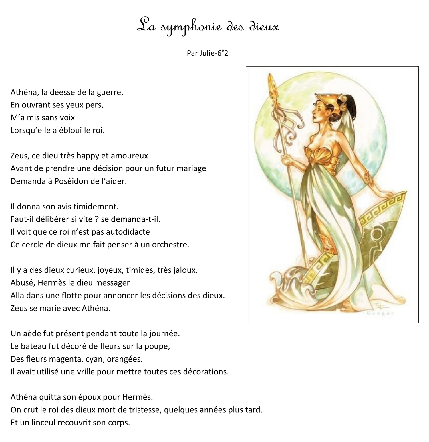 poeme Julie 6e2 2017